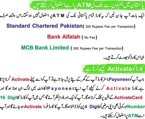 scb bank pakistan how to activate a credit card keywordsfind