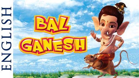 film g 30 s pki full movie youtube bal ganesh 1 full movie in english kids animated movies