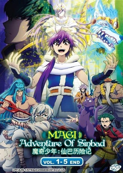 magi adventures of sinbad dvd anime magi adventure of sinbad ova 1 5 the labyrinth