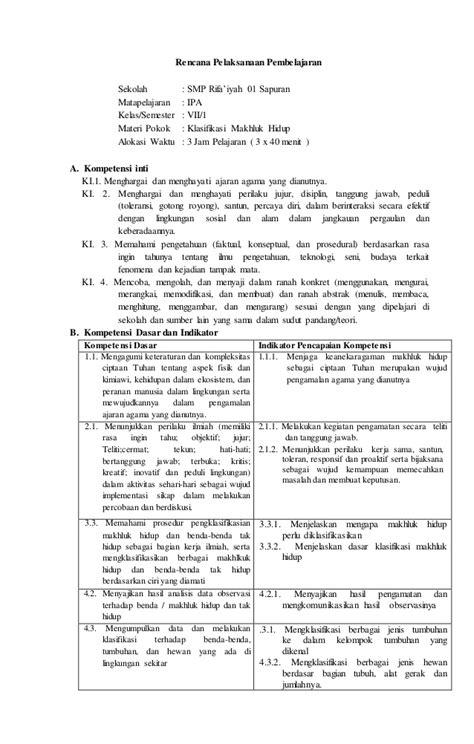RPP IPA kelas VII Klasifikasi Makhluk Hidup pertemuan I