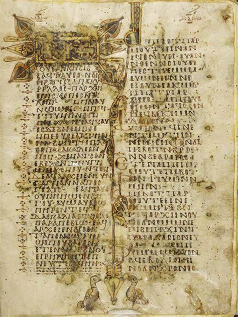 era testo ges 249 cristo era un mutaforma in base al testo antico