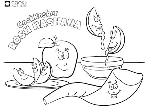 printable coloring pages rosh hashanah free rosh hashana coloring pages