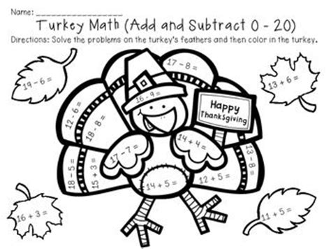 turkey addition coloring page thanksgiving addition and subtraction