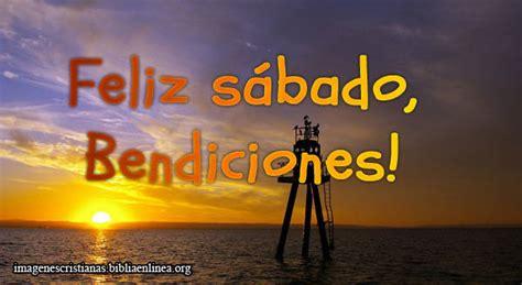 Imagenes De Feliz Sabado Para Descargar Gratis | feliz sabado bendiciones para descargar jpg imagenes