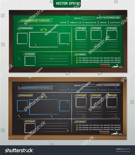 Website Template Design On Blackboard Vector Stock Vector 88613851 Shutterstock Blackboard Website Templates