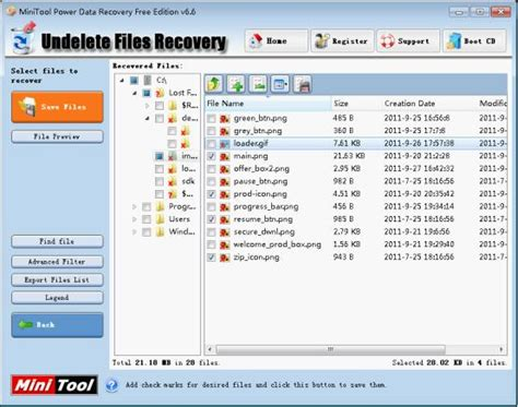 file recovery software for windows 7
