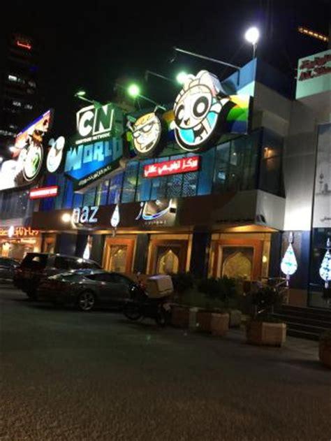cartoon network world kuwait city
