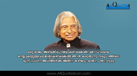 biography of abraham lincoln in malayalam abdul kalam malayalam quotes images best inspiration life
