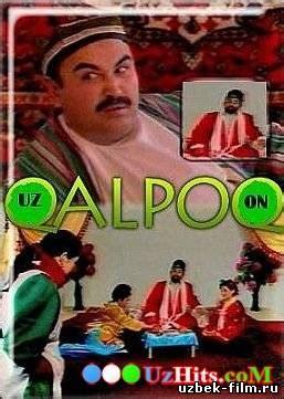 qalpoq / Қалпоқ онлайн. Бесплатные фильмы в хорошем качестве