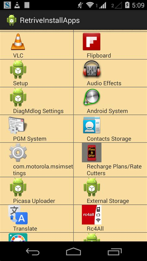 android layout marginleft android beginning bunch how to get all installed