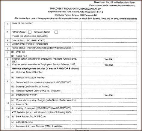 Credit Declaration Form Epf Form 11 Employee Declaration Form New Format