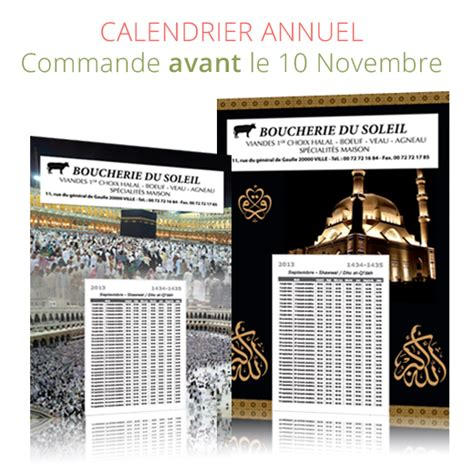 Calendrier Musulmans Calendrier Annuel Traditionnel Calendriers Musulmans