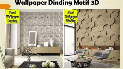 wallpaper dinding not balok jual wallpaper dinding jakarta youtube