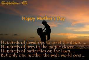 beautiful quote on mothers day inspirational quotes pictures motivational thoughts