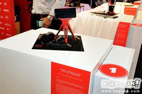 ducati design contest ducati ประกาศผล design contest
