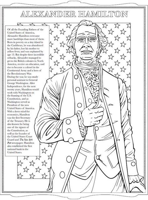 Hamilton Coloring Book