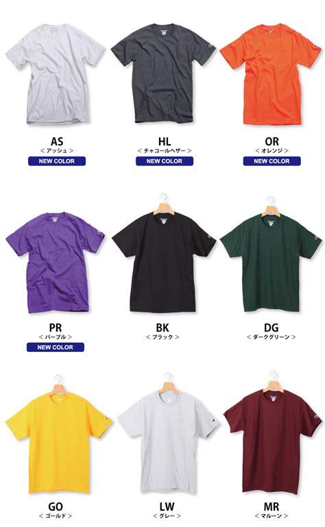 Plain Tshirt Hl 楽天市場 送料無料 チャンピオン chion tシャツ メンズ 無地 ビッグシルエット 半袖 厚手 t