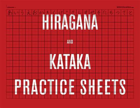 hiragana worksheets www imgkid the image kid has it