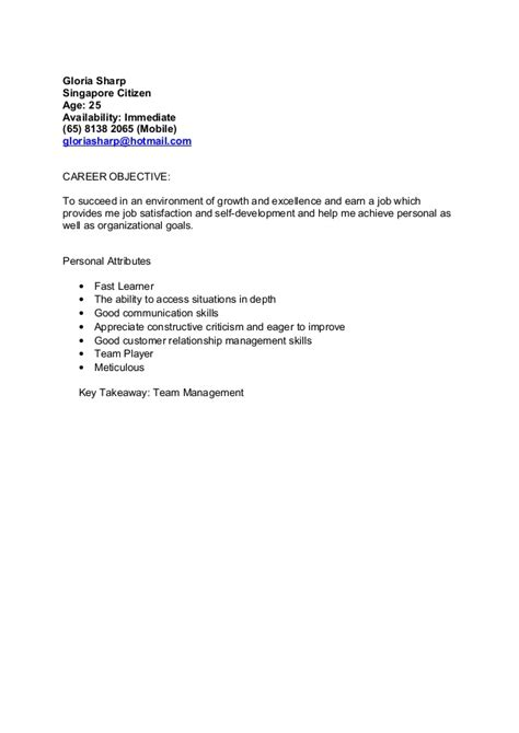 how to make customer service sound on a resume gloria resume cheap application letter