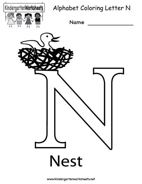 letter n worksheets 10 best images of kindergarten worksheet letter n 1374