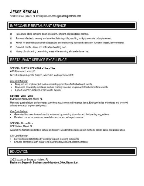fine dining server resume server resume impeccable