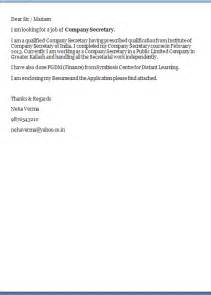 Best Cover Letter by Best Cover Letter Exles