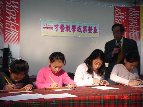 Li Laney Lv 300 Melody aborn institute school news aborn won the 1st place on team