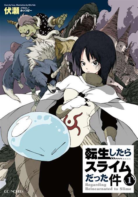 that time i got reincarnated as a slime 3 tensei shitara slime datta ken volume 1 prologue