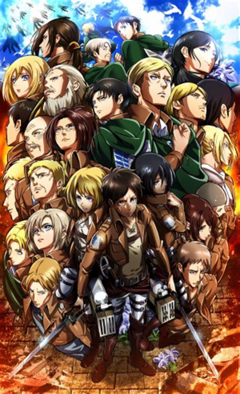 l'attaque des titans passion manga