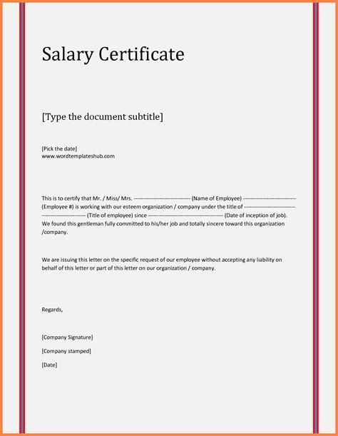 certification letter template word 8 salary certificate letter format word salary slip