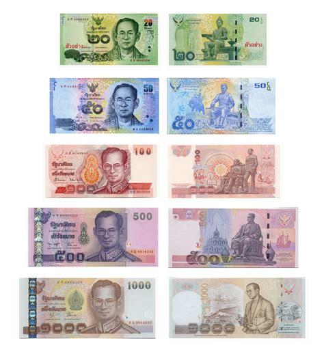 Uang Koin Lama Thiland hesti ernawati desain mata uang 10 negara asean