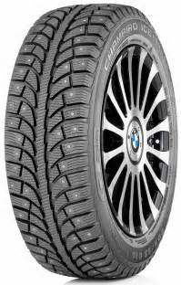 Icepro Suv Tires Vrombissement