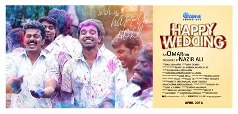 Wedding Song Malayalam by Happy Wedding Malayalam Song Lyrics