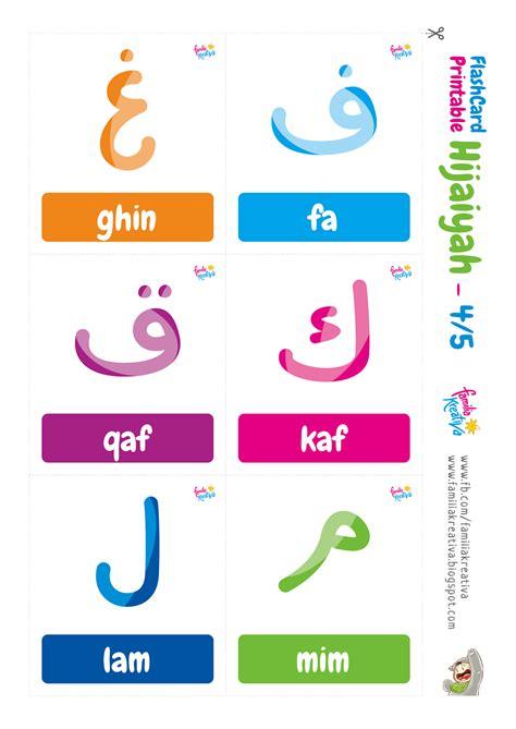 printable huruf download gratis flashcard printable hijaiyah