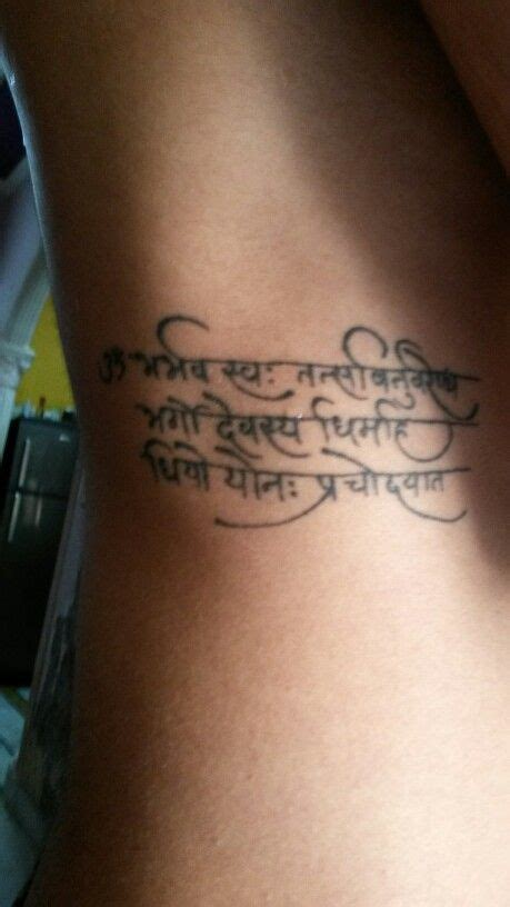 gayatri mantra tattoo on wrist 10 best stuff to try images on mantra