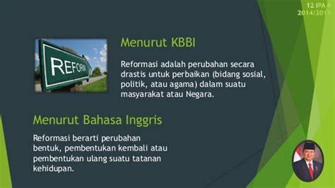 biography susilo bambang yudhoyono dalam bahasa inggris pemerintahan reformasi presiden susilo bambang yudhoyono