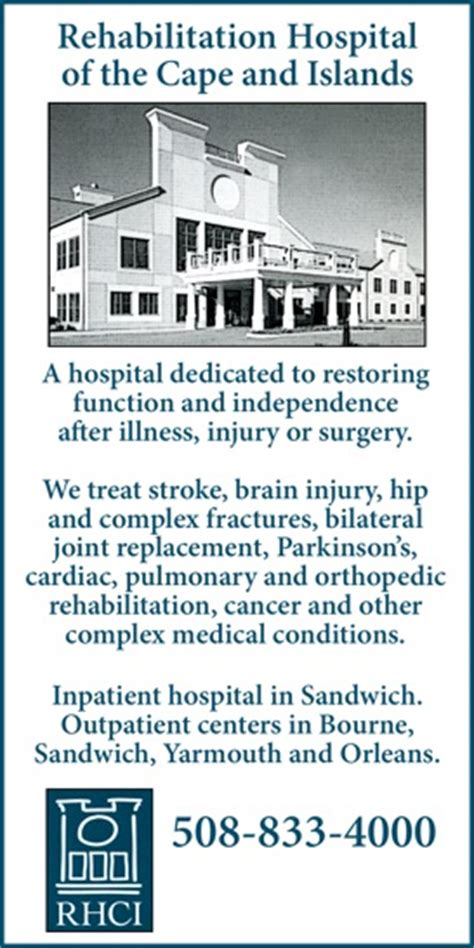community health center of cape cod hospitals urgent care orthotics prosthetics