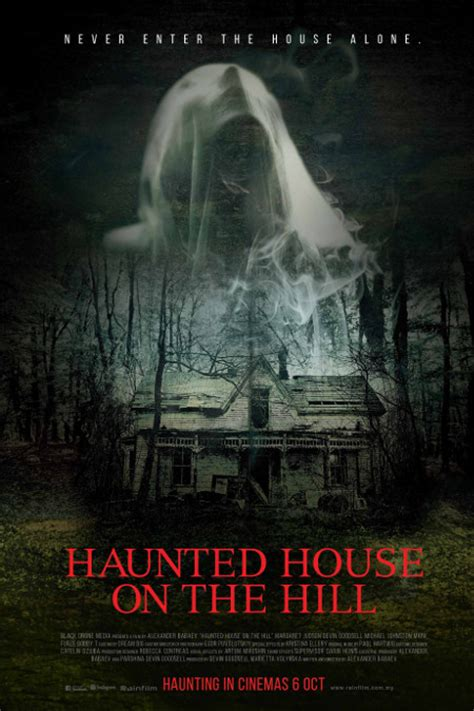 movies about haunted houses cinema com my haunted house on the hill