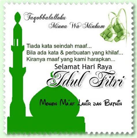 cara membuat kartu ucapan selamat ramadhan siap wacana 187 kata ucapan selamat idul fitri 2014