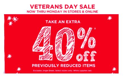jcpenney printable coupons veterans day easy bake ultimate oven gymboree redbox jcpenney all