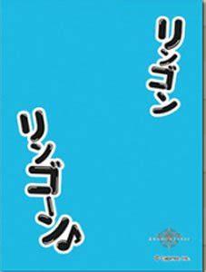 Card Sleeves Unica Shadowverse 1 chara mat sleeve guard shadowverse bell ringon