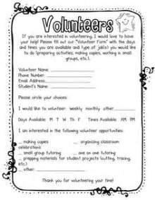 1000 ideas about parent volunteer form on pinterest
