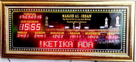 Jam Digital Masjid 13 kecamatan sukatani archives pusat jam digital masjid murah bergaransi