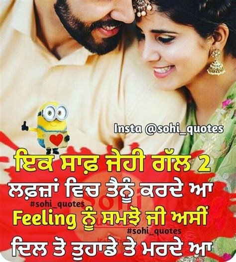 best punjabi shayari on 5514 best punjabi shayari images on punjabi