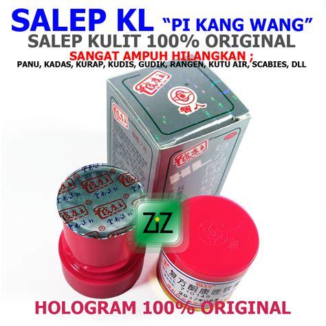 Salep Untuk Gatal jual salep kl hl pi kang wang kulit gatal panu kadas kurap