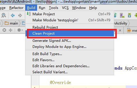 cannot resolve symbol r android studio android studio 下出现 quot cannot resolve symbol r quot 的解决方法 爱程序网