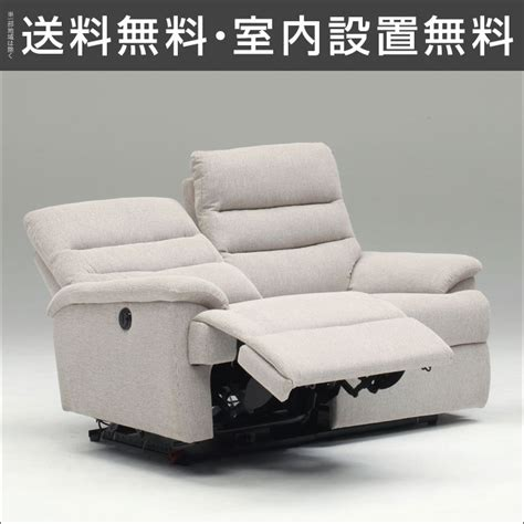 recliner singapore electric recliner sofa singapore okaycreations net