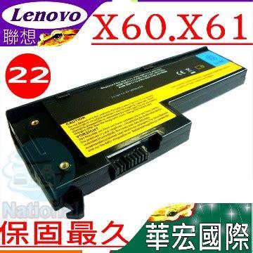 Aag752 Baterai Ibm Thinkpad X60 X60s High Capacity Lithium Ion Oem thinkpad y 的價格 ezprice比價網