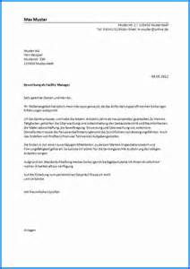 Bewerbungsschreiben Muster Verkäuferin Lidl Bewerbung Helfer In Der Lagerlogistik Aushilfe Bewerbung Einzelhandel Aushilfe Bewerbung