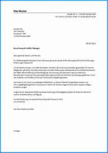 Bewerbung Anschreiben Muster Kassiererin 6 Bewerbung Als Kassiererin Invitation Templated